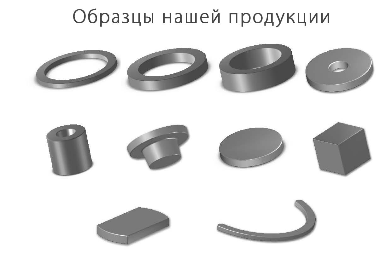 examples-kovka